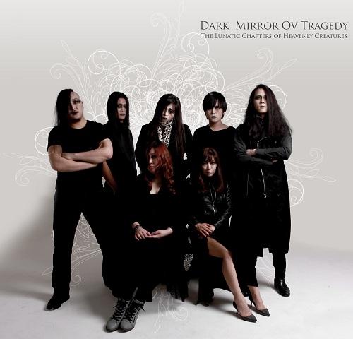 Dark Mirror Ov Tragedy