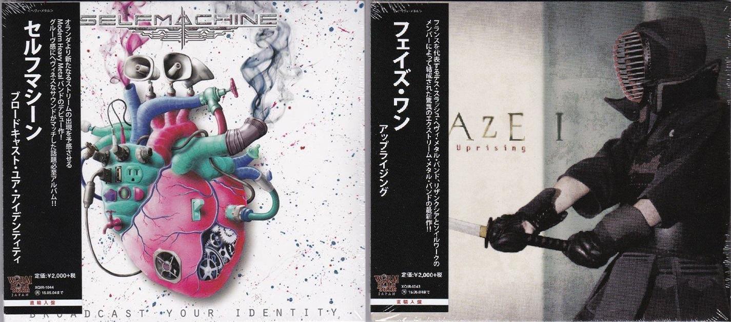 PhazeI_selfmachine_japan